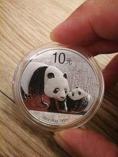Silver panda 2011