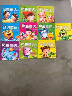 Chinese Books for 0-3 years old