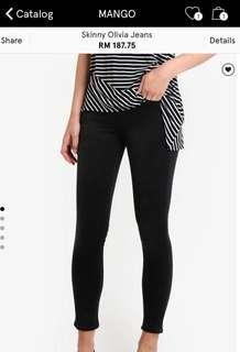 MANGO Black Skinny Jeans