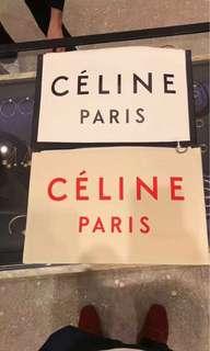 Celine 最新款 簡約美