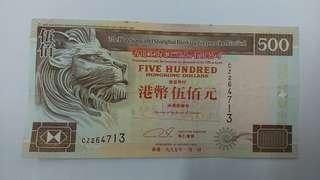 匯豐5佰元
