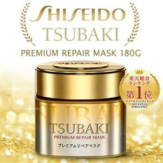 🚚 🔥GSS🔥 Tsubaki Japan Premium Repair Hair Mask (180g)