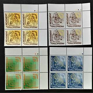 Productivity Movement Singapore stamp 1982 Block full set MnH