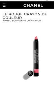 Chanel Le Rouge Crayon De Couleur Jumbo Longwear Lip Crayon in N°3 Rose Clair
