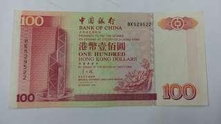 中銀舊版100元