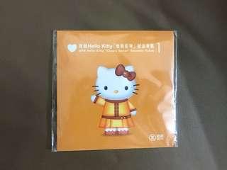 絕版Hello Kitty MTR 懷舊系列地鐵港鐵紀念車票