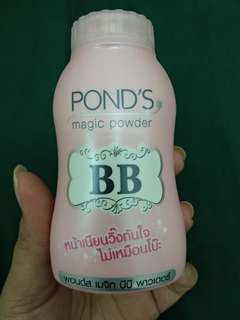 /preloved/ POND'S BB MAGIC