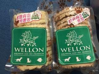韓式米餅 寵物同人都食得