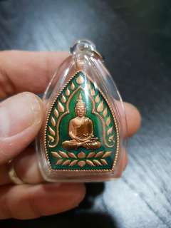 Wat KlangBang Kaew Lp Kong Chao Sua/Biagae/Rahu Be2560