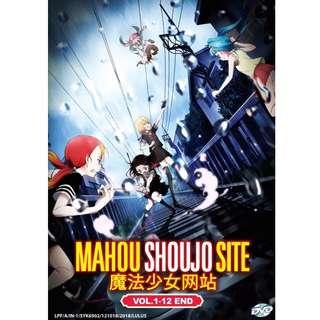 Mahou Shoujo Site Vol.1-12 End 魔法少女网站 Anime DVD