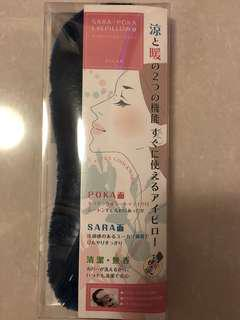Used once relaxing eye pillow(2uses:hot&cold)