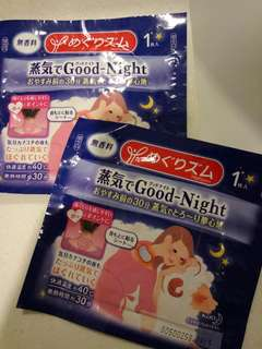 MegRhythm GOOD NIGHT HEAT PAD FOR NECK