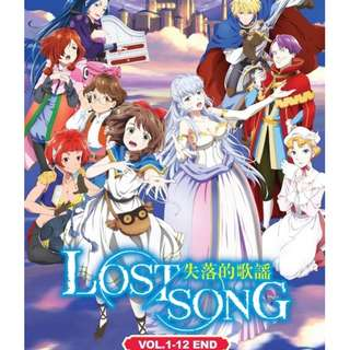 Lost Song Vol.1-12 End 失落的歌謠 Anime DVD