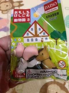 Eraser Zoo 3 (Daiso Japan