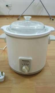 Panasonic Slow Cooker #july70