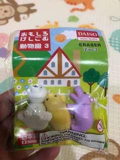 Eraser Zoo 3