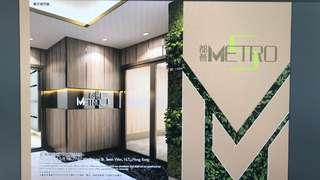 葵芳都薈Metro 5
