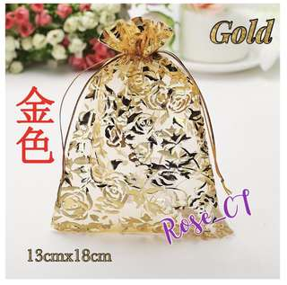 Gold Organza Bag