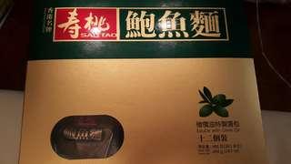 寿桃鮑魚麵(12個裝)