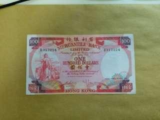 有利銀行壹佰圓1974年