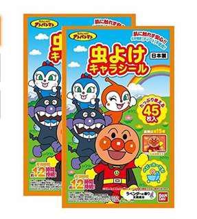 🇯🇵🇯🇵日本製造 公仔 防蚊貼紙,郊遊游水必備❗️
