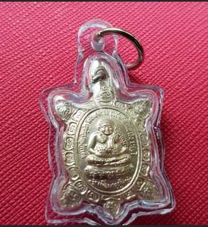 Amulet LP Liew Wealth Turtle Rian Be2541
