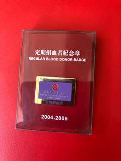 紅十字會 2004-2005定期捐血者紀念章
