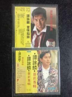 譚詠麟香港与印尼卡帶封面藏品。雙層密封!
