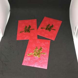 Wedding red packet