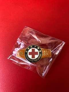 紅十字會 成人急救襟章