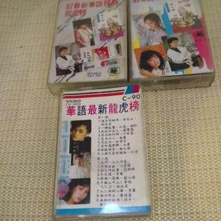 3 cassette 流行好歌