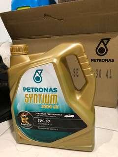 Petronas Syntium Engine Oil