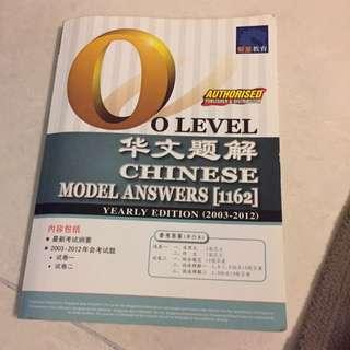o-level chinese