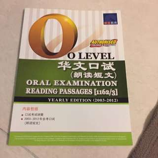 o-level chinese oral
