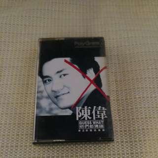Cassette 陈伟