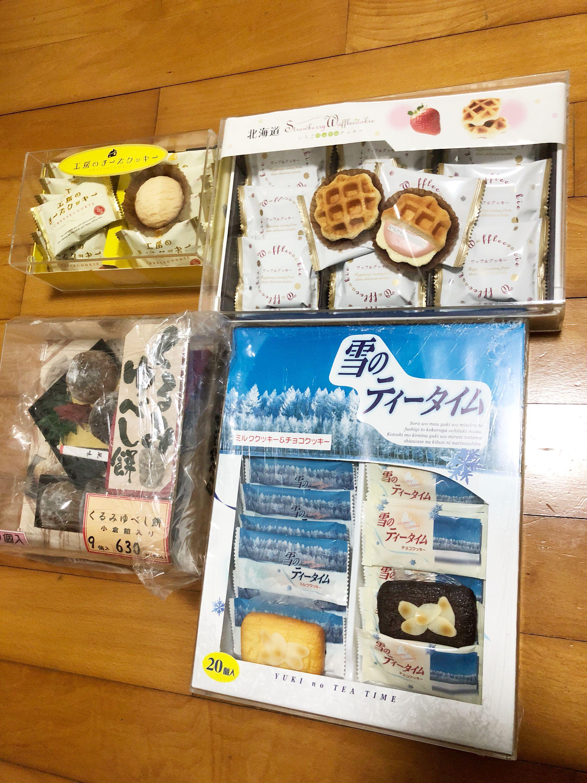 日本禮盒食物模型 仿真食品 手信