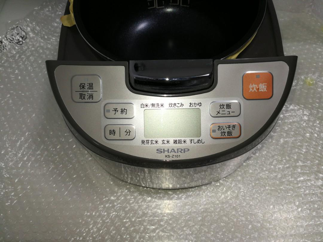 Authentic Sharp Rice cooker
