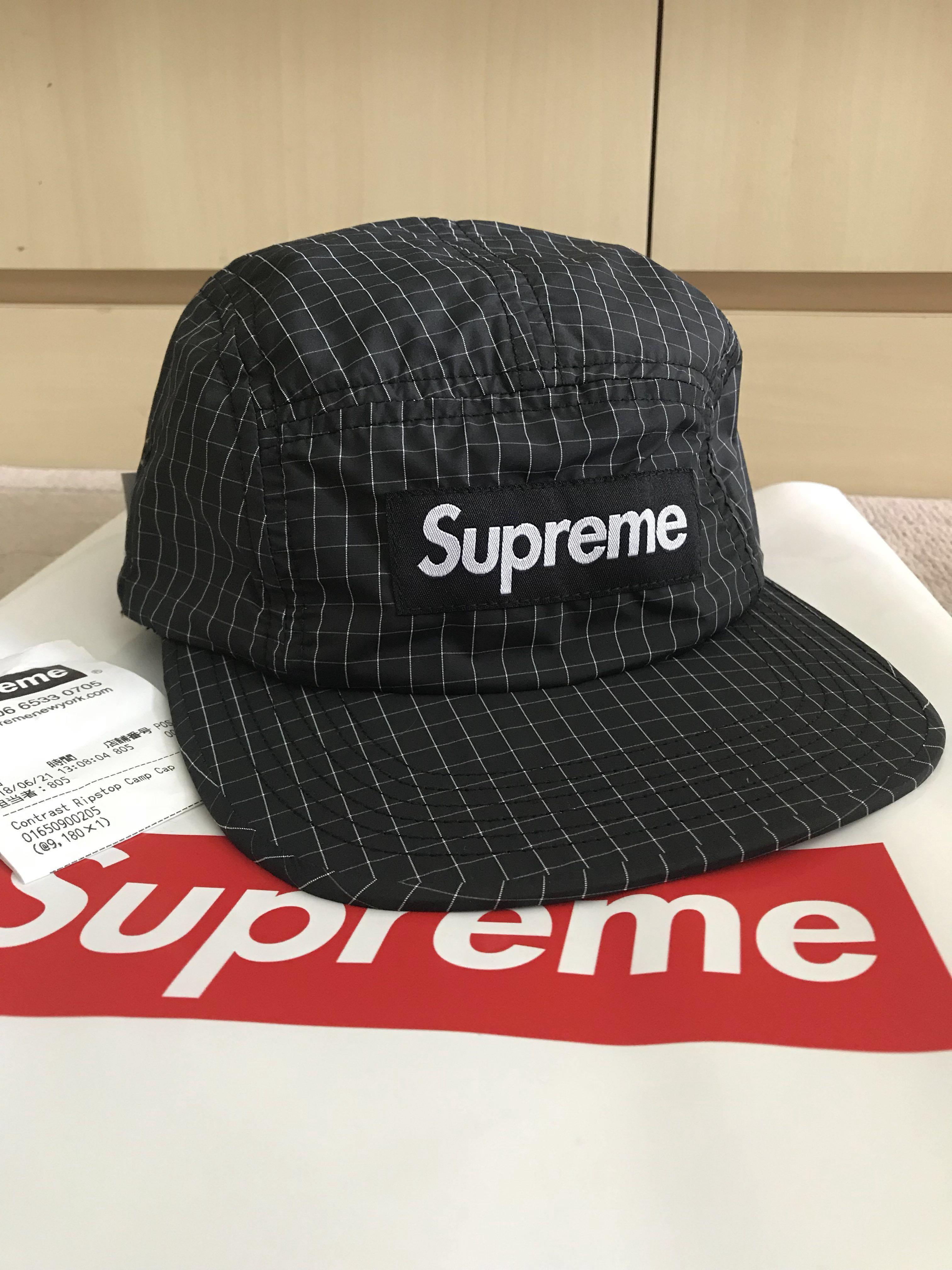 288a741e73d7dd Supreme Camp Cap