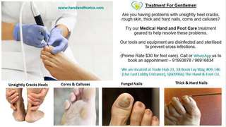 Medical Hand And Foot Care For Men