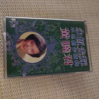 Cassette 黄晓君