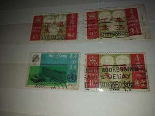 香港早期蓋銷郵票四枚
