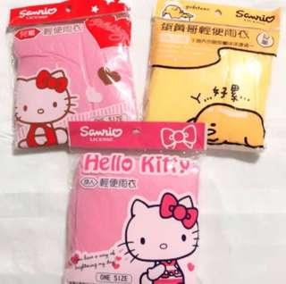 🚚 三麗鷗Hello Kitty 輕便雨衣 兒童 成人 大童