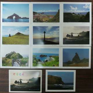 🚚 Taiwan Green Island 绿岛 Postcards - set of 10 pieces
