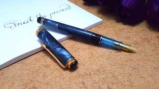 永生藍賽璐珞鋼筆