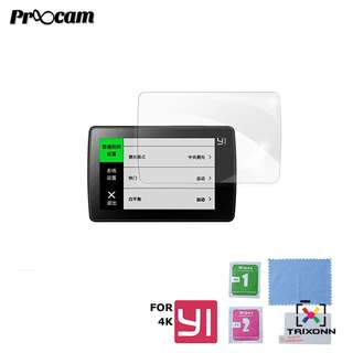 Proocam PRO-XY01 LCD Screen protector Xiaomi Yi Action camera 4K (2nd Generation)