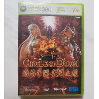 XBOX360 Kingdom Under Fire Circle of Doom