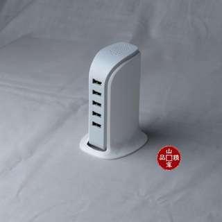 五接口 USB 塔式充電火牛 (編號 : 859 -551)