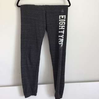Ardene sweatpants