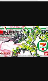HGUC 1/144 Unicorn Gundam [Destroy Mode] 7-Eleven Color Ver