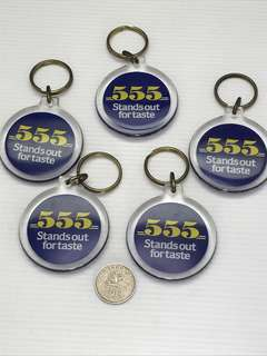 Vintage 555 Cigarette Key Chain